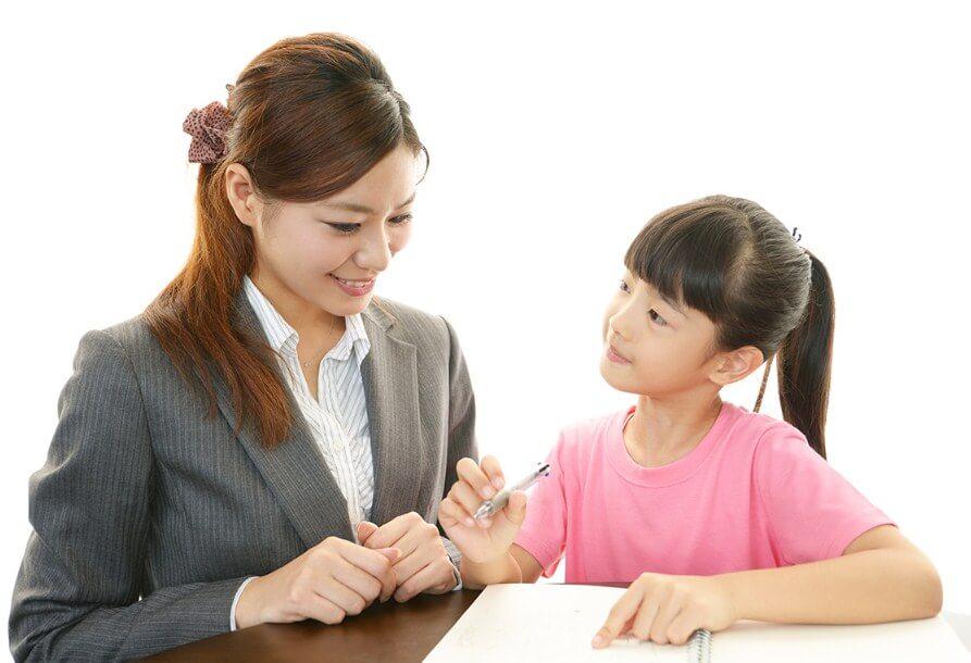Gia sư online - Công việc làm thêm tại nhà